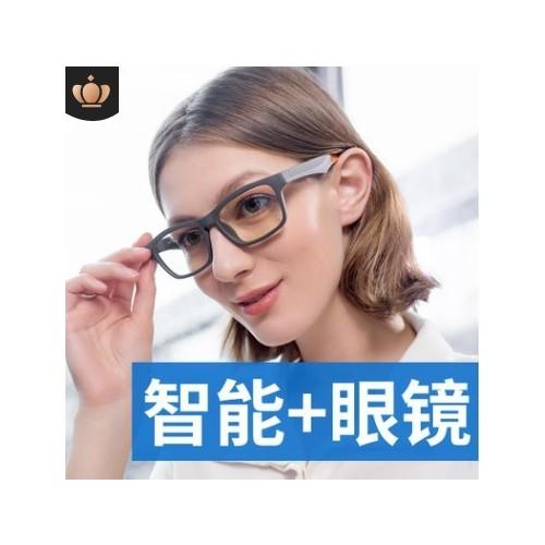 蔡司防蓝光 1.56钻立方防蓝光膜非球面树脂近视眼镜片2片价